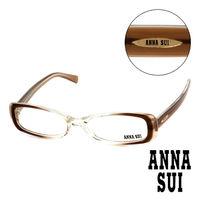 Anna Sui 安娜蘇  漸層 平光眼鏡 ^#40 咖啡 ^#41 AS04901