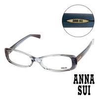 Anna Sui 安娜蘇 珠光漸層 平光眼鏡 ^#40 藍 ^#41 AS04903