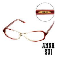 Anna Sui 安娜蘇  漸層 平光眼鏡 ^#40 紅 ^#41 AS05001