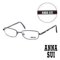 Anna Sui 安娜蘇 珠光金屬 平光眼鏡 ^#40 藍 ^#41 AS05403