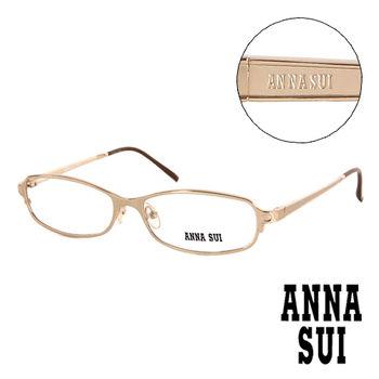 Anna Sui 日本安娜蘇 復古質感金屬架造型平光眼鏡(金)AS08602