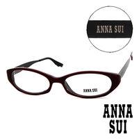 Anna Sui 安娜蘇  金屬架 平光眼鏡 ^#40 酒紅 ^#41 AS08801