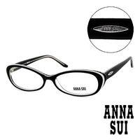Anna Sui 安娜蘇  款 平光眼鏡 ^#40 黑 ^#41 AS09001