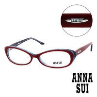 Anna Sui 安娜蘇 漸層 平光眼鏡 #40 紅 #41 AS09002