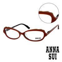 Anna Sui 安娜蘇 魔幻 平光眼鏡 ^#40 橘 ^#41 AS09703