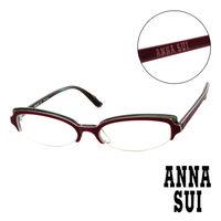 Anna Sui 安娜蘇   平光眼鏡 ^#40 紫 ^#41 AS09901