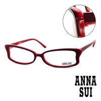 Anna Sui 安娜蘇 魔幻 蝴蝶 平光眼鏡 ^#40 紅 ^#41 AS10002