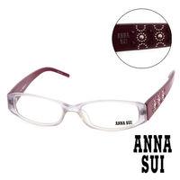 Anna Sui 安娜蘇 粉鑽幾何 平光眼鏡 #40 酒紅 #41 AS10203