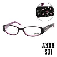 Anna Sui 安娜蘇 粉鑽幾何 平光眼鏡 ^#40 黑 ^#41 AS10204