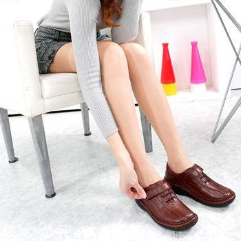 LC雨傘精緻時尚休閒鞋