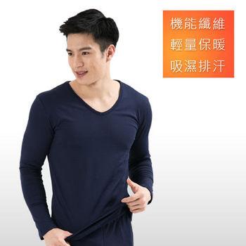 3M吸濕排汗技術 保暖衣 發熱衣 台灣製造 男款V領2件組