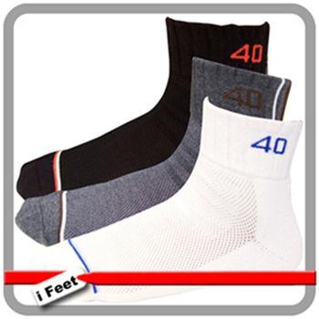 【老船長】籃球40號毛巾氣墊運動襪-12雙入(黑/白/灰)