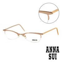 Anna Sui 安娜蘇  金屬 平光眼鏡 ^#40 金 ^#41 AS00903