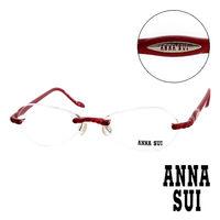 Anna Sui 安娜蘇 螺旋珠光無框眼鏡 ^#40 紅 ^#41 AS02402