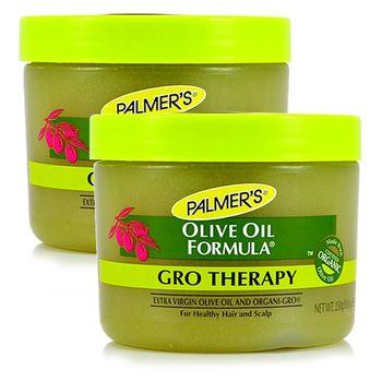 Palmers 有機橄欖脂修護精華2入組