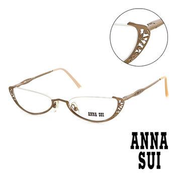 Anna Sui 日本安娜蘇 復古時尚立體精雕造型平光眼鏡(金)AS02501
