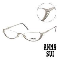 Anna Sui 安娜蘇 復古 立體精雕 平光眼鏡 ^#40 銀 ^#41 AS02502