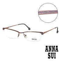 Anna Sui 安娜蘇 珠光立體玫瑰精雕 平光眼鏡 ^#40 紫 ^#41 AS0280