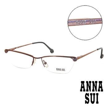 Anna Sui 日本安娜蘇 珠光立體玫瑰精雕造型平光眼鏡(紫)AS02804