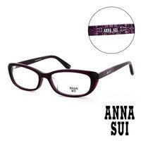 Anna Sui 安娜蘇 透視 平光眼鏡 ^#40 紫 ^#41 AS581718