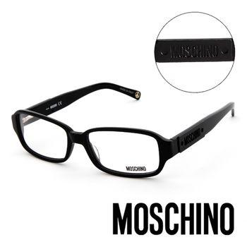 MOSCHINO 義大利設計經典造型平光眼鏡(黑)
