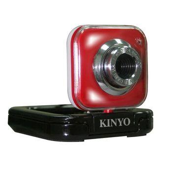 【KINYO】虛擬1600萬畫素網路攝影機 (PCM-511)