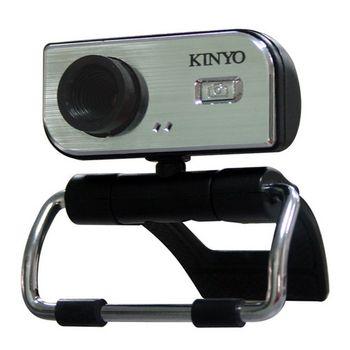 【KINYO】虛擬1600萬畫素網路攝影機 (PCM-512)