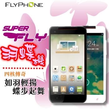 FlyPhone SUPER-FLY 5吋蝴蝶機 智慧強勢美型登場