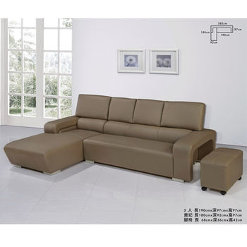 【HB】精選之冠半牛皮L型沙發-大全組