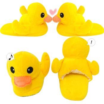 超人氣黃色小鴨絨毛拖鞋3雙組