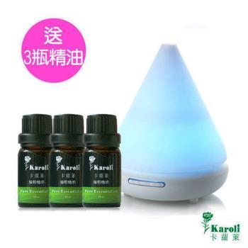 KAROLI 紫境魔幻香氛水氧機(ka15)(送精油3瓶)