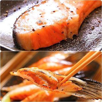 【華得水產】薄鹽鮭魚 x 3包+ 鮭魚下巴x 3包
