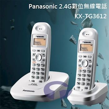 【Panasonic】2.4GHz數位無線電話 KX-TG3612 (時尚白)