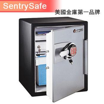 【SentrySafe】電子式防水耐火保險箱OA5835