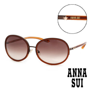 Anna Sui 日本安娜蘇 復古金屬造型太陽眼鏡(咖啡)AS65003