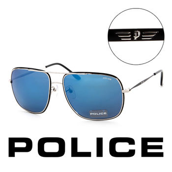 Police 義大利警察 復古時尚經典藍造型太陽眼鏡(銀)