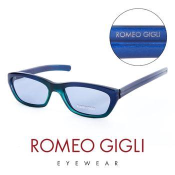 Romeo Gigli 義大利 復古時尚大膽藍造型太陽眼鏡(藍)