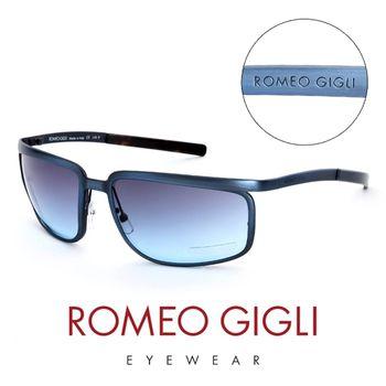 Romeo Gigli 義大利 復古質感造型太陽眼鏡(藍)