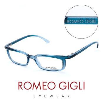 Romeo Gigli 義大利 復古時尚質感造型平光眼鏡(藍)