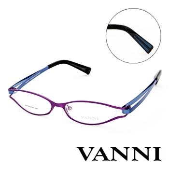 Vanni 復古輕巧造型平光眼鏡(紫+藍)