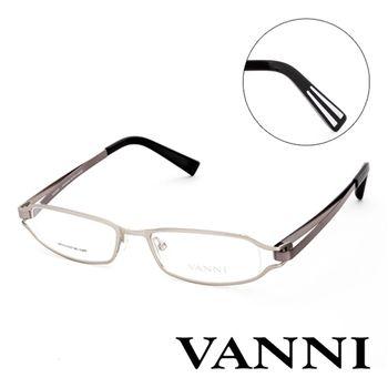 Vanni 復古輕巧造型平光眼鏡(銀+鐵灰)