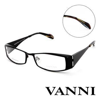 Vanni 復古時尚經典造型平光眼鏡(黑)