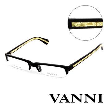 Vanni 復古經典花紋造型平光眼鏡(黑)