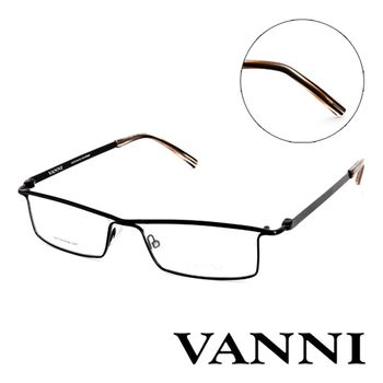 Vanni 復古經典款造型平光眼鏡(黑)