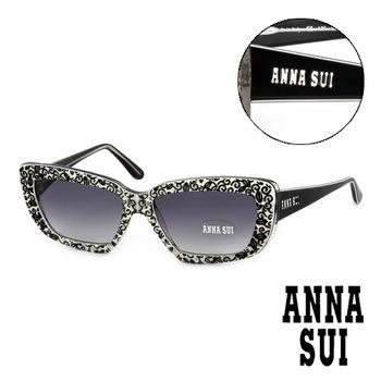 Anna Sui 日本安娜蘇 魔幻時尚立體精雕造型太陽眼鏡(黑)AS52601