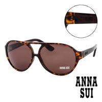 Anna Sui 安娜蘇 復古花紋 太陽眼鏡AS63403 ^#40 深咖啡 ^#41