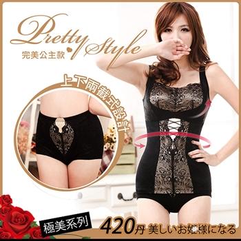 Cherry baby 420D無鋼圈鑽石級專業馬甲塑衣+褲組