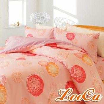 【LooCa】 Microban輕盈抗菌雙人四件式床包組(共2色)