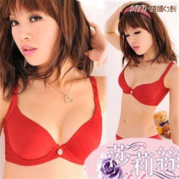 【莎莉絲】涼感舒適L型鋼圈‧方形花紋托提內衣褲/A-D罩杯 美豔紅