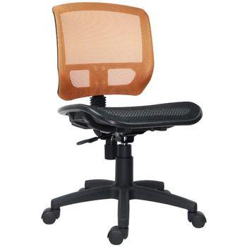 【時尚屋】DIY-Toby全網透氣電腦椅DY-607SB
